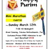 mini marathon - Purim Party