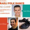 LABOR DAY MINI DANCE CAMP GADI BITTON YARON ELFASY