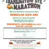 37th Annual Thanksgiving Eve Marathon at 92Y!