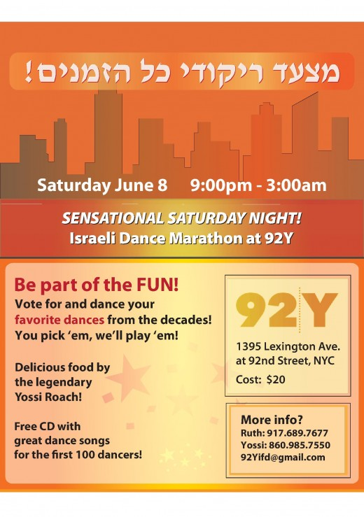 SENSATIONAL SATURDAY NIGHT! Israeli Dance Marathon at 92Y @ 92 Street Y