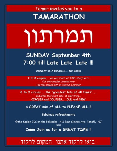 Tamar invites you to a Tamarathon September 4th 2016 FLYER color-page-001 (1)